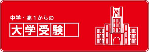 top_banner_1