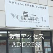 address_banner