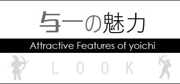 yoichi_at-banner_364_170